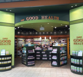 your_good_health_store_dufferin